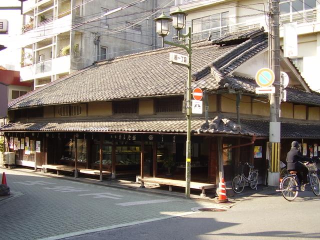 老舗の和菓子屋?