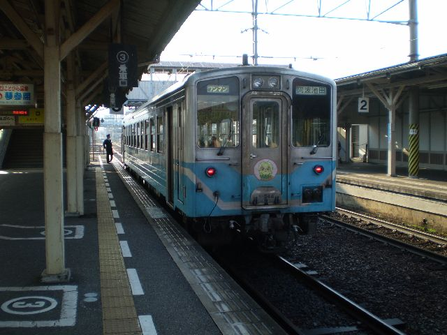 P1170038
