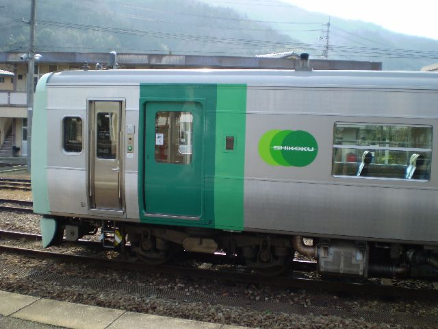 P1170084