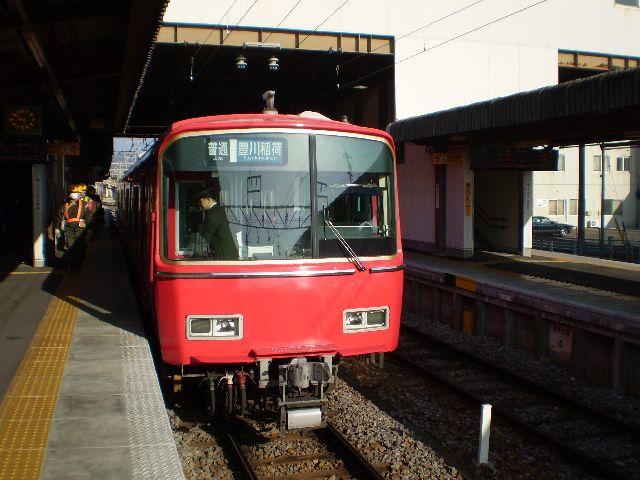 P2120002