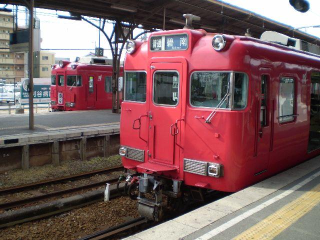 P2120093