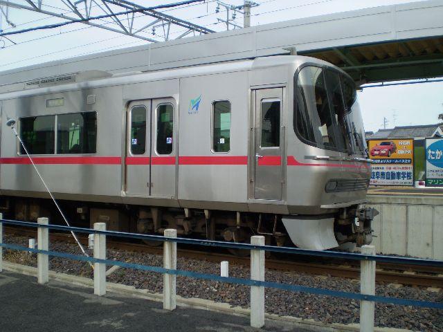 P2250044