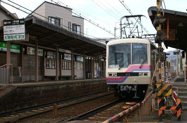 叡山電車(叡山電鉄)2009年3月 ...