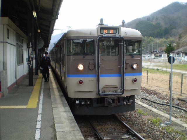 P3310002
