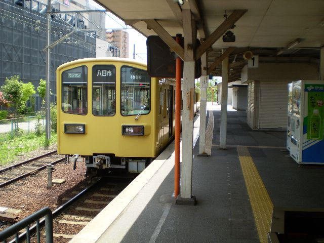 P4230044