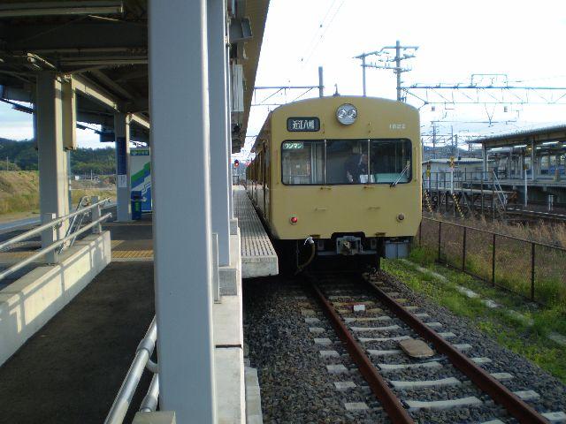 P4230093