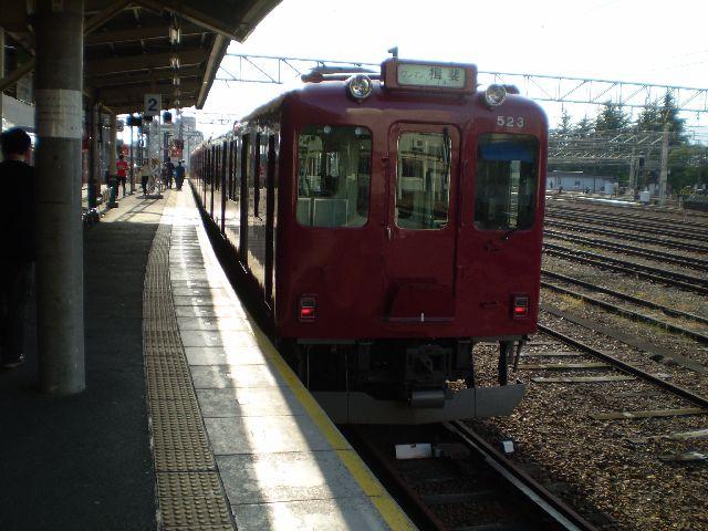 P5090077