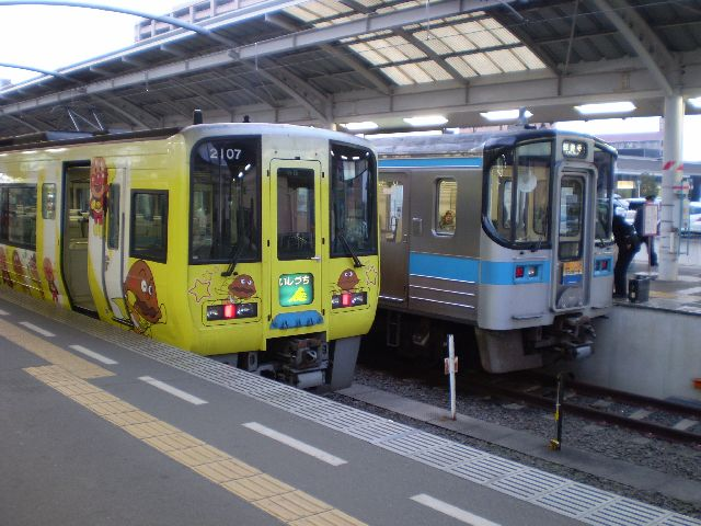 P1170099