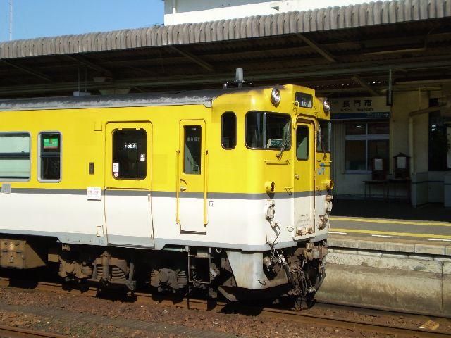 P8260118