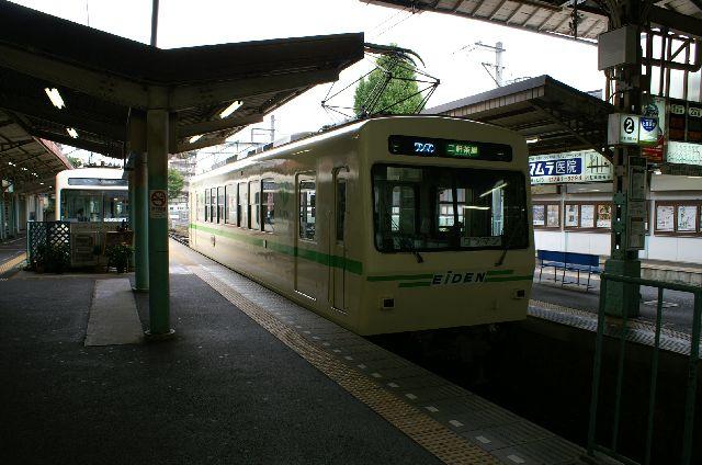 Pict0032