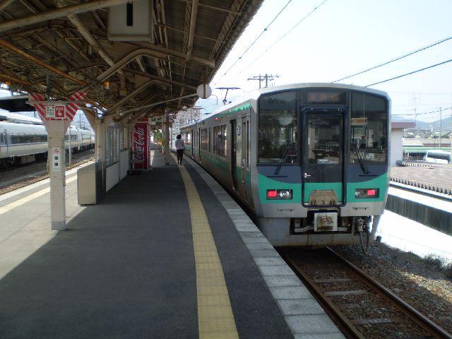 P3200012