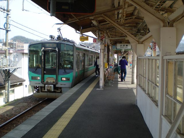 P3200015