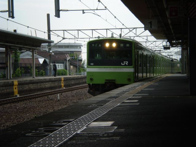 Pa140065