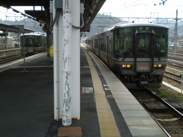 P3150007