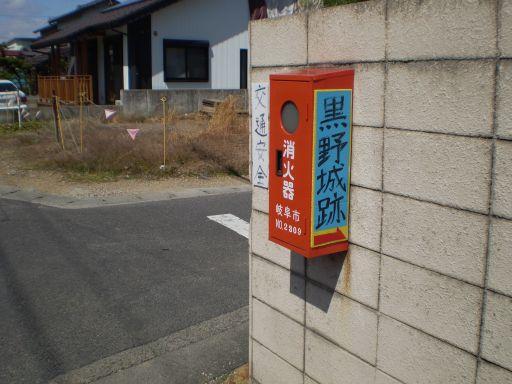 P3230001