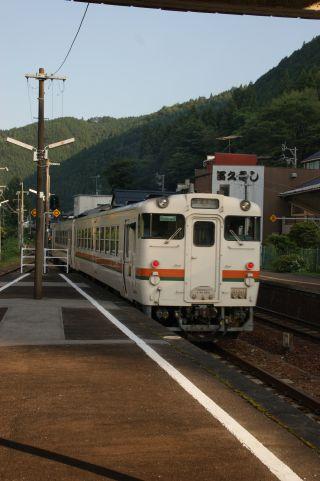 Dsc03081