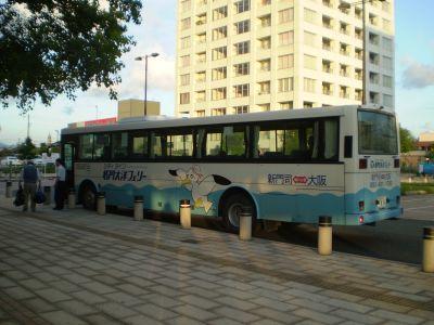 P8030015_2