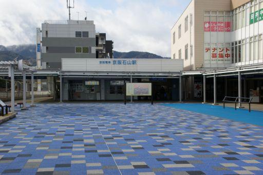京阪電車石山坂本線 石山駅 - 滋...