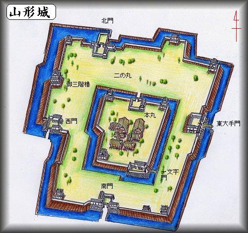 Yamagatajtyo