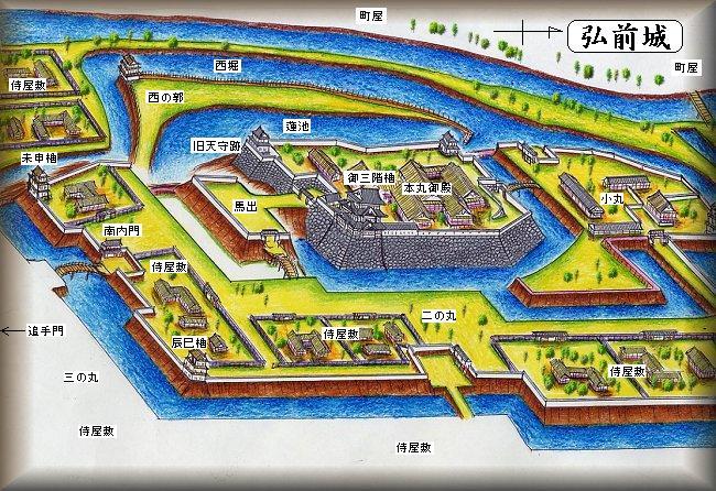 Hirosakizu