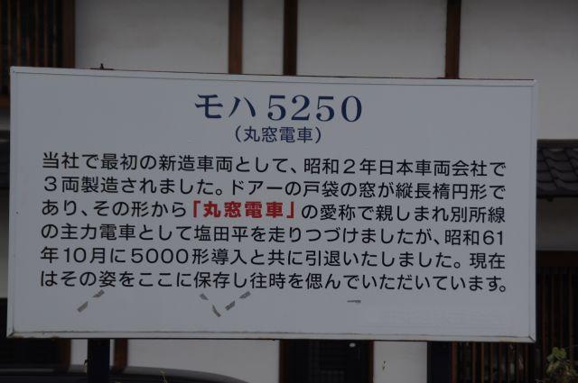 Dsc05973