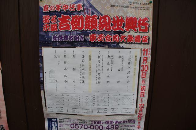 Dsc06791