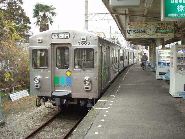 Pc290002
