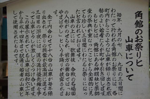Dsc00472_2
