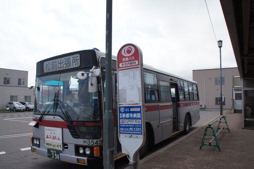 Dsc00704