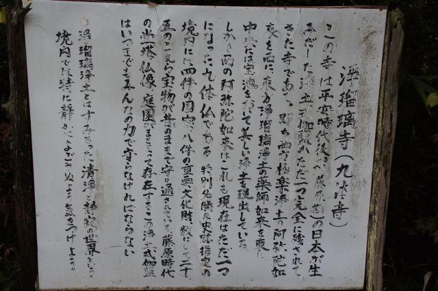 Dsc03044
