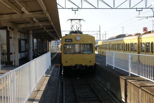 Dsc03604
