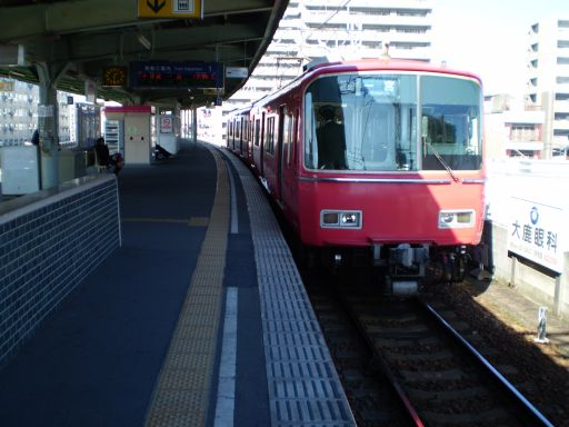 P2010025