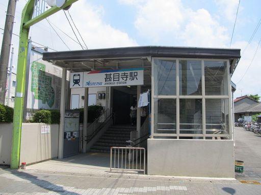 800pxmtjimokuji_stationbuilding