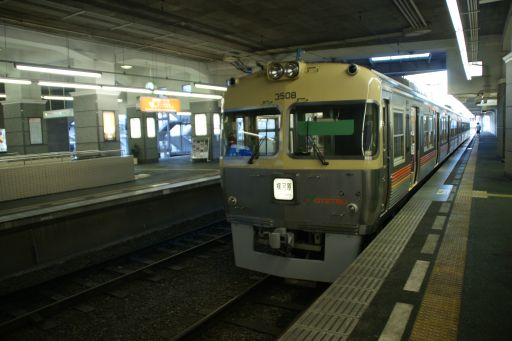 Dsc03606