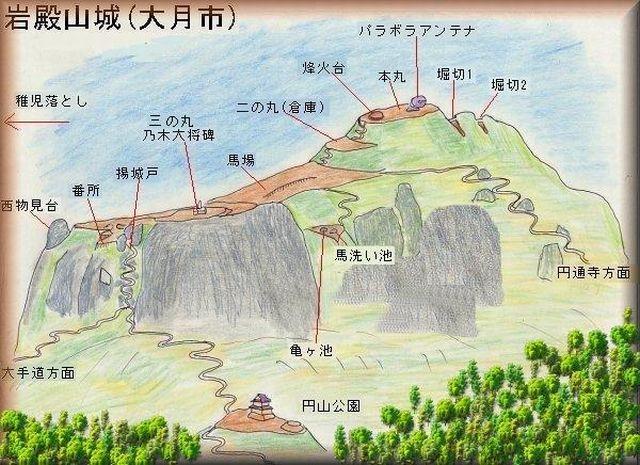 Iwadonozu