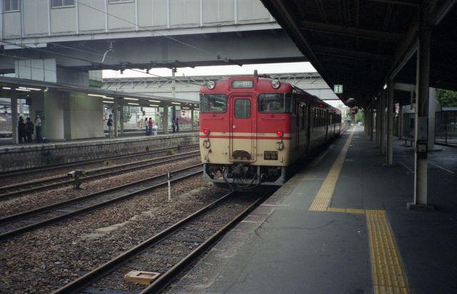 Img238