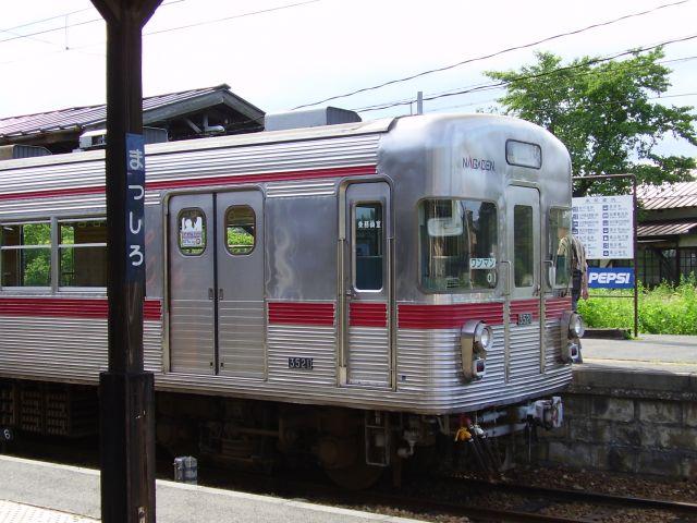 P8020046