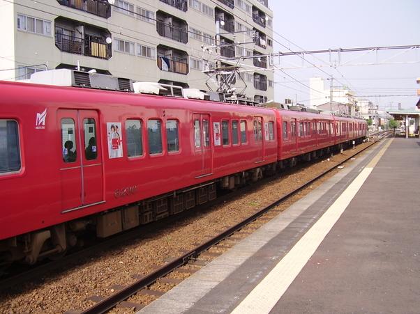 P5260001