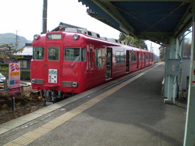 P2120098